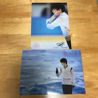 ニシカワ(西川)の新品・美品 羽生結弦選手×東京西川 クリアファイル2枚2種(スポーツ選手)