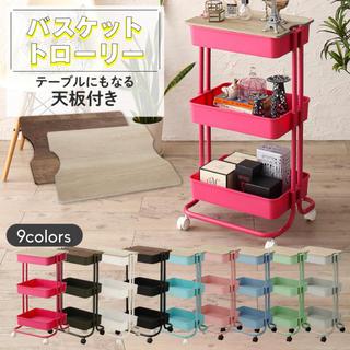 新品 バスケットトローリー マルチ3段キッチンワゴン 収納ボックスふたキャスター(収納/キッチン雑貨)