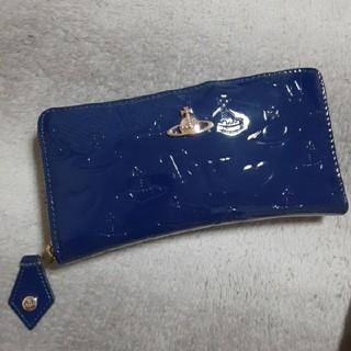 ヴィヴィアンウエストウッド(Vivienne Westwood)のヴィヴィアン 青 エナメル 財布(長財布)