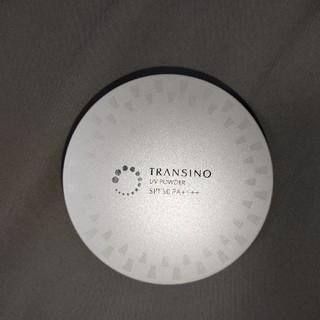 トランシーノ(TRANSINO)の破格☆トランシーノ 薬用UVパウダー☆期限切迫の為(フェイスパウダー)