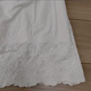 SM2 - SM2刺繍スカート オフ