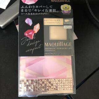 MAQuillAGE - 資生堂 マキアージュ ドラマティックパウダリーUV&ケース 4 オークル00(9