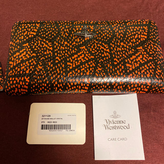 Vivienne Westwood - ヴィヴィアンウエストウッド 長財布 レア