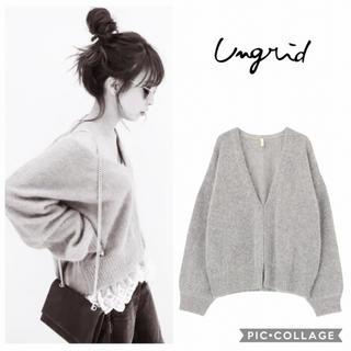 Ungrid - Ungrid**アンゴラ混ニットカーデ