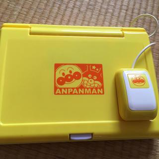 バンダイ(BANDAI)のアンパンマン カラーパソコンスマート 3歳〜知育玩具(知育玩具)