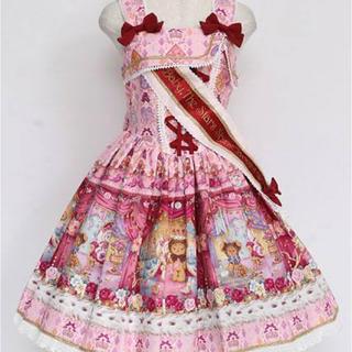 BABY,THE STARS SHINE BRIGHT - くみゃちゃんの Fun Fun School Coronation柄 ピンク