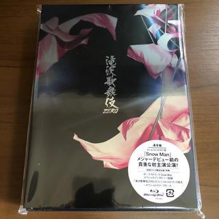 ジャニーズ(Johnny's)の滝沢歌舞伎ZERO Blu-ray 通常盤 初回仕様(舞台/ミュージカル)