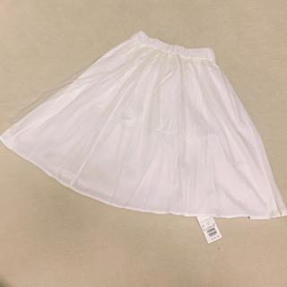 テチチ(Techichi)の新品 テチチ リバーシブルスカート(ひざ丈スカート)