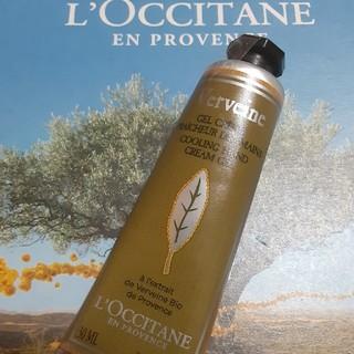 L'OCCITANE - ロクシタン ヴァーベナ アイスハンドクリーム 30ml