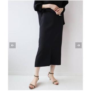 プラージュ(Plage)の専用です!今季◆ Plage Double Cloth タイトスカート 黒(ひざ丈スカート)