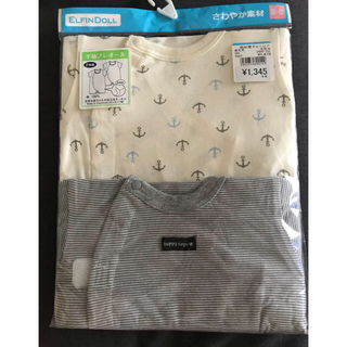 西松屋 - 西松屋新品未開封品新生児半袖プレオール2枚セットマリンボーダー