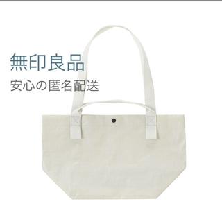 MUJI (無印良品) - 新品タグ付き 無印 ポリエチレンシート・ミニトートバッグ  エコバッグ