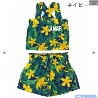 アナップキッズ(ANAP Kids)のボタニカル柄 キャミソール+ショートパンツ セットアップ(Tシャツ/カットソー)