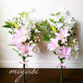 ☆仏花☆  墓花  供花(その他)