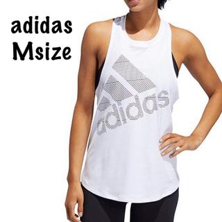 アディダス(adidas)のMサイズ 新品 アディダス トレーニングウェア タンクトップ(カットソー(半袖/袖なし))