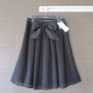 トゥービーシック(TO BE CHIC)の新品TO BE CHIC トゥービーシック 黒 スカート 42 日本製 三陽商会(ひざ丈スカート)
