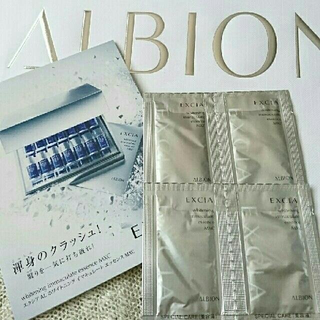 ALBION(アルビオン)のアルビオン エクシアAL ホワイトニング イマキュレート エッセンス MXC 4 コスメ/美容のスキンケア/基礎化粧品(美容液)の商品写真