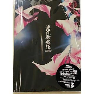 ジャニーズ(Johnny's)の滝沢歌舞伎 ZERO【DVD 通常版】初回プレス仕様(舞台/ミュージカル)