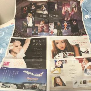 沖縄タイムス 2018年9月16日 安室奈美恵特集付き(ミュージシャン)