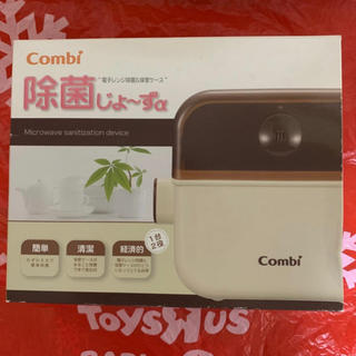 combi - 除菌じょ~ずα 【バニラ(WH)】