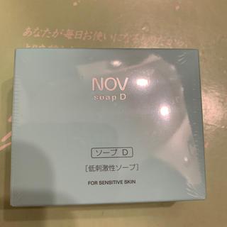 ノブ(NOV)のノブソープD(洗顔料)