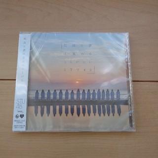 エーケービーフォーティーエイト(AKB48)の無謀な夢は覚めることがない(劇場盤)(ポップス/ロック(邦楽))