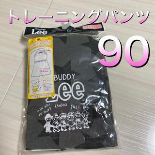 リー(Lee)の新品未開封トレーニングパンツ90ハーフズボン付き Lee(トレーニングパンツ)
