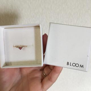 ブルーム(BLOOM)の♡本日限定お値下♡BLOOM ピンク ダイヤ リング 9号♡(リング(指輪))