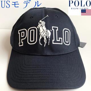 ラルフローレン(Ralph Lauren)のレア【新品】 POLO RALPH LAUREN  USA キャップ ネイビー(キャップ)