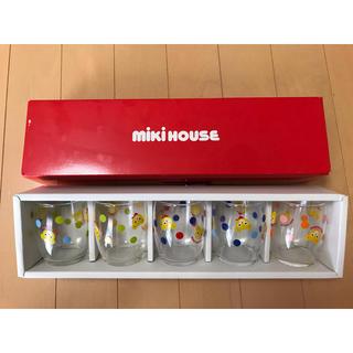 ミキハウス(mikihouse)のミニグラスセット(グラス/カップ)