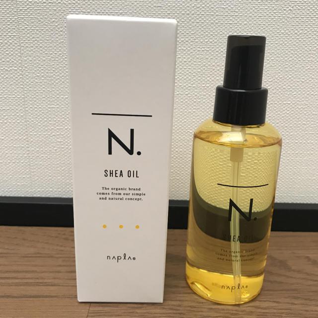 N.シアオイル 150ml コスメ/美容のヘアケア/スタイリング(オイル/美容液)の商品写真