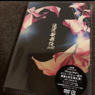 ジャニーズ(Johnny's)の滝沢歌舞伎ZERO 初回プレス限定仕様 DVD 通常盤 スノーマン(舞台/ミュージカル)