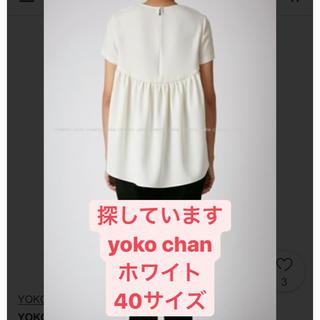 バーニーズニューヨーク(BARNEYS NEW YORK)のyoko chan ヨーコチャン ホワイト 40サイズ(シャツ/ブラウス(半袖/袖なし))