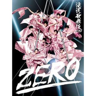 ジャニーズ(Johnny's)の滝沢歌舞伎ZERO 初回限定盤 DVD 未開封(舞台/ミュージカル)