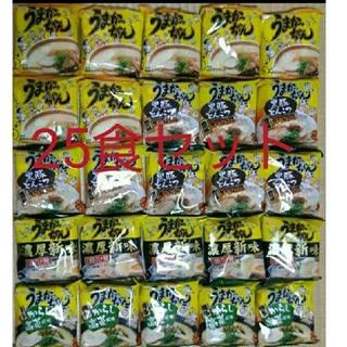 ハウスショクヒン(ハウス食品)の【大特価】九州うまかっちゃん25食セット(インスタント食品)