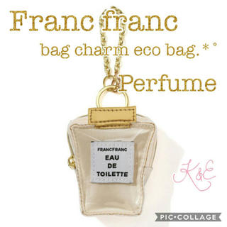 フランフラン(Francfranc)の新品♡Francfranc♡バックチャーム エコバッグ パフューム(エコバッグ)