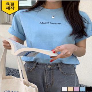 ゴゴシング(GOGOSING)の韓国 トップス Tシャツ(Tシャツ(半袖/袖なし))
