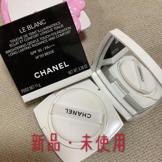 CHANEL - CHANEL/シャネル/ルブランクッションファンデーションN°20新品未使用