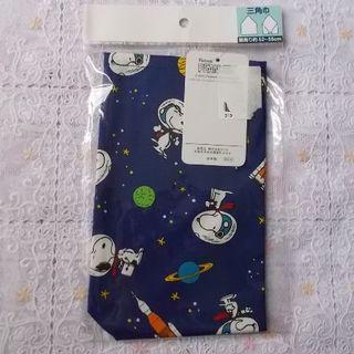 SNOOPY - スヌーピーPEANUTS三角巾ゴム付き・宇宙ブルー