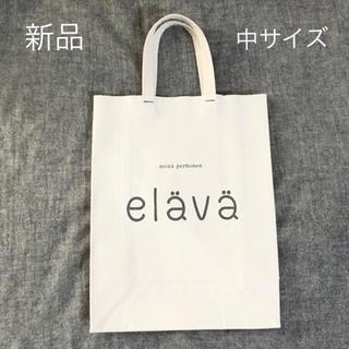 mina perhonen - 新品 ミナペルホネン elava 布バッグ 中サイズ