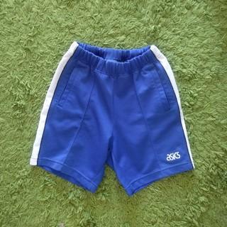 アシックス(asics)のアシックス asics ジャージ 体操服 半ズボン 140(パンツ/スパッツ)