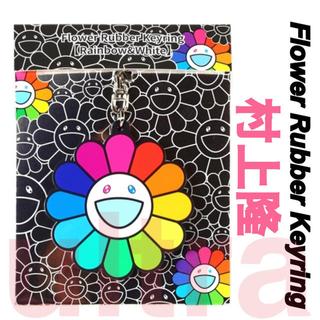 【Rainbow&White】村上隆 お花ラバーキーリング