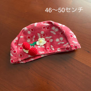 Souris - ⭐️未使用品 スーリー 水着用 帽子 46センチ 〜 50センチ