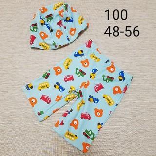 ミキハウス(mikihouse)の専用[100]訳ありミキハウスHB水着 帽子(水着)