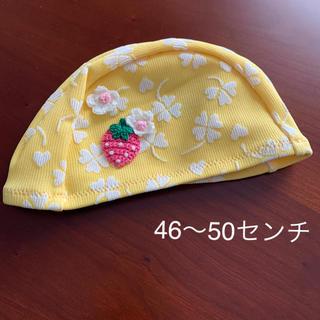 Souris - ⭐️未使用品 スーリー 水着用 帽子 水泳キャップ 46センチ 〜 50センチ
