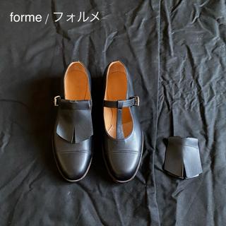 Hender Scheme - forme 新品未使用 靴