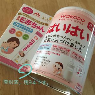 粉ミルク はいはい810g E赤ちゃん13g×9本