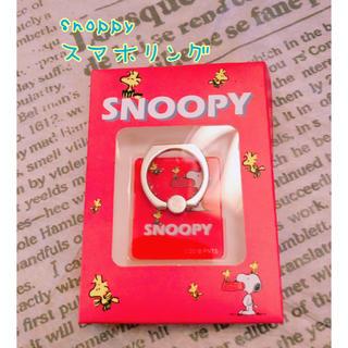 SNOOPY - ♡スヌーピースマホリング♡