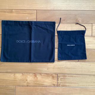 ドルチェアンドガッバーナ(DOLCE&GABBANA)のドルチェ&ガッバーナ 保存袋 2枚  (ショップ袋)