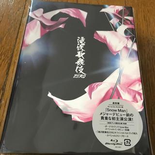 ジャニーズ(Johnny's)のSnowMan 滝沢歌舞伎ZERO 通常盤 初回仕様 Blu-ray 新品未開封(舞台/ミュージカル)